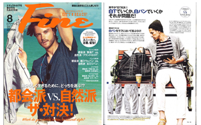 Fine Magazine – Issue 08 – 10th June 2015
