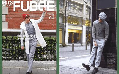 Men's Fudge Magazine – Issue 04 – 21st February 2015