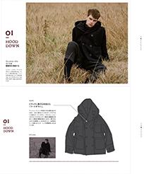 www.houyhnhnm.jp – Feature