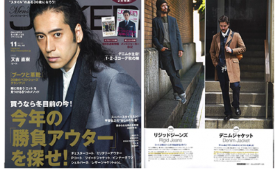 Men's Joker Magazine – Issue 11 – 10th October 2015