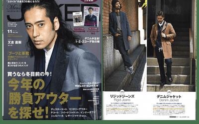 Men's Joker Magazine – Issue 11 – 10th October 2015