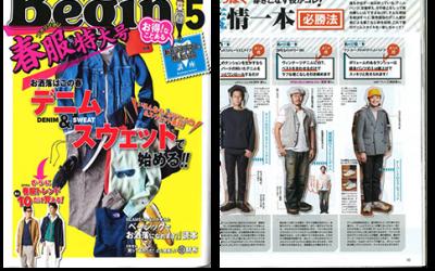 Begin Magazine – 16th March 2015