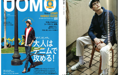 UOMO Magazine – Issue – 24th March 2015