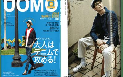 UOMO Magazine – Issue – 24th March 2015