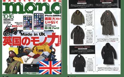 Mono Magazine – 2nd October 2014