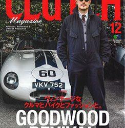 Clutch Magazine – Volume 52 – November 2016